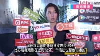 徐子珊不怕解约后遭TVB封杀 做学生比拍戏更忙 150921