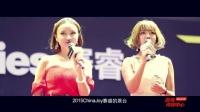 《中国游人纪》 第十期 她们的ChinaJoy(下)
