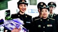 孙海英夫妇新剧戏份被全删 疑似被央视封杀 151105