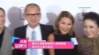 曝关之琳陈泰铭两大离婚原因 男方女儿极力反对 151108
