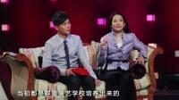 吕丽萍否认李晨范冰冰已领证 孙海英回应戏份被删幕后原因 151109
