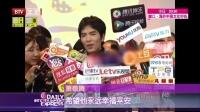 每日文娱播报20151113夏雨腹肌是真是假? 高清