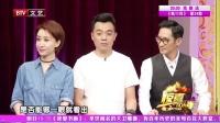 曹扬挑事惹怒王丽云?
