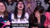郑元畅宣传片