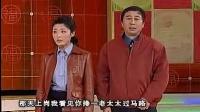 2003年央视春节联欢晚会全程回顾