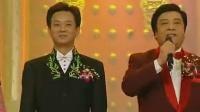 1999年央视春节联欢晚会全程回顾