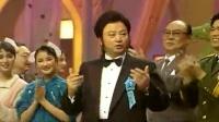 1990年春节联欢晚会(马)