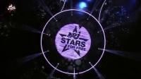 Written In The Stars NRJ音乐奖现场版