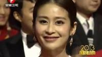 2013人气男女演员整段合集