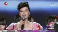 梦圆东方·东方卫视跨年狂欢  全程回顾