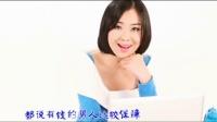【HD】杨梓-谁是我的郎MV(超清官方完整版)