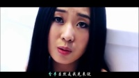 【HD】杨梓-一个人的寂寞两个人的错MV(超清官方完整版)
