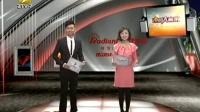 理财大赢家 20110302