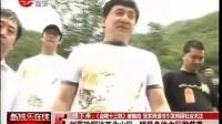 刘嘉玲探访西北山区 明星身体力行做慈善