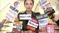 《单身男女》香港首映礼 高圆圆变身皮衣女皇 110322