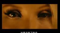 《美少女特攻队》首款中文预告片