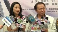 《王海涛今年41》BTV开播 张国强缺席众人遥寄鼓励 110419