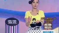 冯铭潮出演项羽疑似炒作