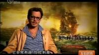"""""""加勒比海盗""""今日登陆 杰克船长千里送祝福"""