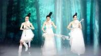 水晶乐坊华丽mv 《印象中国》