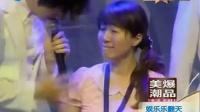 2AM首次赴台献唱 与歌迷亲密互动