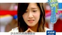 MTV国际音乐榜  飞儿乐团