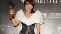 第22届台湾金曲奖颁奖礼 黄妃获最佳台语女歌手