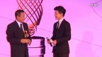 第十四届上海国际电影节传媒大奖颁奖典礼