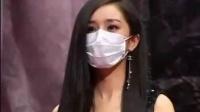 没脸见人 杨幂大口罩遮面出席发布会