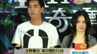 关怀雅安 演艺圈在行动:徐若瑄希望尽快送去爱心