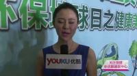刘恺威关悦为公益站台 呼吁大家让出地震救援通道 130426