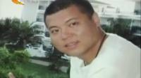 武汉:生前拼尽力气停稳车 逝后义捐器官救五人