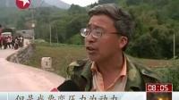 清仁乡:副乡长杨成毅工作失误被免职