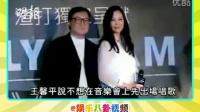 王馨平郑嘉颖不同台 汤宝如:可惜