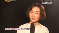 好剧快报:唐山大地震