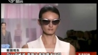 Dior中性风 毫厘之差气质大不同