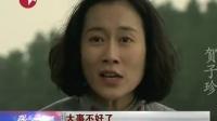 <领袖>杀青 王霙为演毛泽东瘦20斤