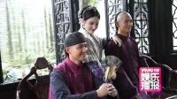 《十月围城》移师广州取景 钟汉良笑对结婚传闻 130527