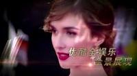 """江蕙台北最终场开唱 猪哥亮""""献身""""搞笑登台 130527"""