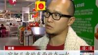 上海宜家:涉嫌销售不合格儿童家具
