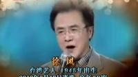 """""""黄金五宝""""徐风病逝"""