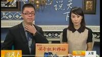 原版<窈窕淑女>歌唱片段 赫本留遗憾
