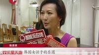东方卫视<中国亲子秀>重磅出击
