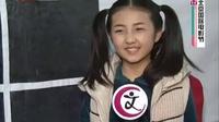 北京国际电影节开幕