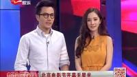 北京电影节开幕无星光 130417 新娱乐在线