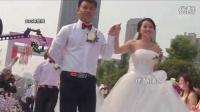 【拍客】邻水首届集体婚礼亮相邻洲广场美女如云