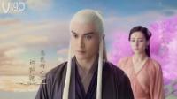 《三生三世十里桃花》1-2集高伟光CUT