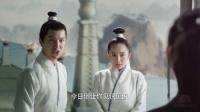 《三生三世十里桃花》离镜 张彬彬CUT 03-1