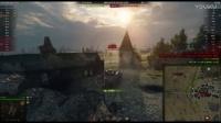 【WOT】坦克世界LOD解说 齐格飞防线