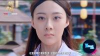 《姐不能忍》: 宇文怀演技浮夸很欠抽 网红组团战赵丽颖